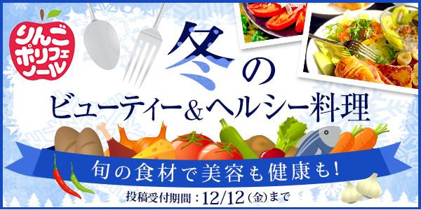 「美的習慣十六茶」1ケースプレゼント☆