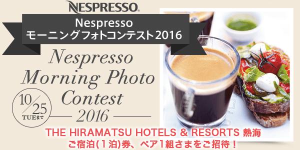 nespresso132